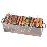 户外烧烤架 烧烤炉子家用 木炭烤肉机 便携式碳烤羊肉串机 纯钢60*22*c 带支架