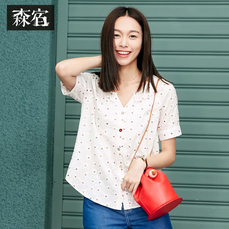 森宿夏装女士衬衣宽松甜美木耳边刺绣纯棉白衬衫女短袖