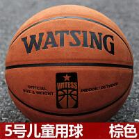 室外水泥地篮球牛皮真皮手感软皮7号儿童幼儿园学生翻毛5