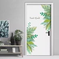 墙贴北欧风格清新绿叶贴纸门贴客厅卧室背景装饰贴画可移除墙壁贴 清新绿叶 大