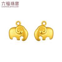 六福珠宝吉祥小象黄金耳环耳坠挂坠不含耳钉 GMGTBA0001