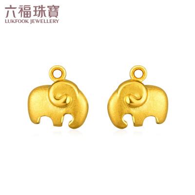 六福珠宝吉祥小象黄金耳环耳坠挂坠不含耳钉 GMGTBA0001 支持礼品卡 网络专款 吉祥小象 寓意美好