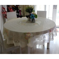 圆桌布长方台布餐桌布 PVC水油塑料免洗圆形桌布长桌垫布T