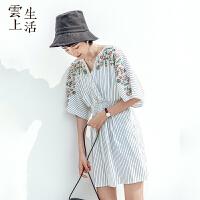 【2件8折/3件75折】云上生活女装夏装条纹A字裙V领短袖松紧腰中长款连衣裙L0175