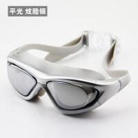 男女大框电镀平光/近视泳镜 防水防雾潜水游泳眼镜