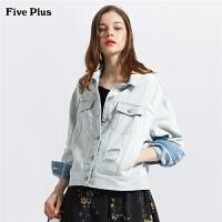 Five Plus女装bf破洞牛仔外套女宽松长袖夹克做旧潮纯棉翻领