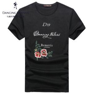 与狼共舞短袖T恤 2017夏季新款男士印花短袖上衣青年男6013