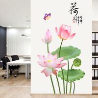 荷花3D立体墙贴画房间装饰品自粘墙纸墙面玄关墙壁纸卧室墙上贴纸 荷花 特大