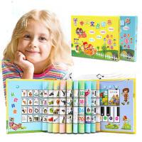 充电版儿童有声挂图益智早教认知卡片宝宝启蒙数字识字挂图玩具