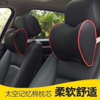 车用枕头脖子颈枕汽车头枕护颈枕用品靠枕记忆棉颈椎座椅车内车载