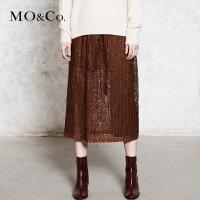 MOCO丝绒蕾丝百褶时尚中长款高腰半身裙MA173SKT117 摩安珂
