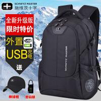 瑞士军刀双肩包男 背包休闲商务旅行大容量瑞士电脑男士户外书包