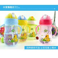 双耳手柄水壶大容量儿童水杯350ml学饮杯