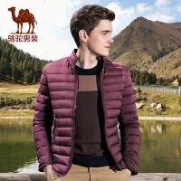 骆驼男装 轻薄立领羽绒服男秋冬季青年大码修身外套保暖短款上衣