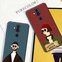 诺基亚X7手机壳硅胶防摔诺基亚Nokia X71个性男女创意情侣保护套