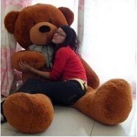 大号毛绒玩具熊1.6米1.8米公仔布娃娃大熊泰迪熊生日礼物女生熊猫 1.6米 *品袋