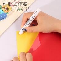 3支装得力笔型固体胶胶棒强力胶水儿童学生手工透明送替芯
