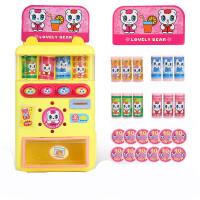 儿童自动售货机饮料机糖果机仿真女孩童3-6岁会说话的贩卖机玩具