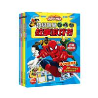 超级明星故事游戏书系列:套装(全5册)