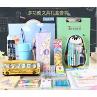 中小学生文具套装17件书写工具儿童学习用品生日礼品