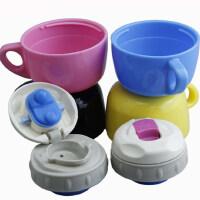迪士尼保温杯防漏杯盖 5655壶盖5659配件盖子 通用保温杯杯盖瓶盖