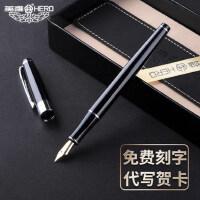 英雄钢笔成人男女学生用弯头书法练字美工笔免费刻字礼盒装定制
