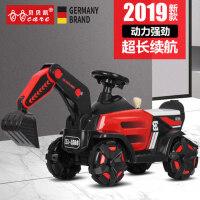 儿童挖掘机挖土机全电动工程车男孩滑行钩机玩具车可坐可骑大号