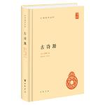 古诗源(中华国学文库)