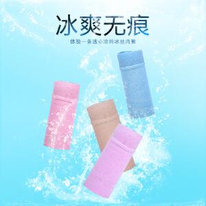 【春夏特价】女士无痕内裤中腰冰丝薄丝滑透气性感纯色棉裆三角短裤