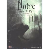 新华书店正版 外国电影 巴黎圣母院 完整加长版 DVD9
