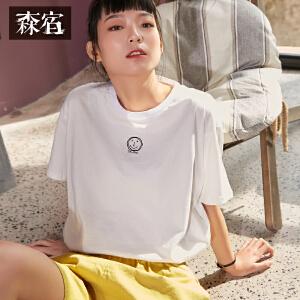【尾品价67】森宿 有机牧场  春装文艺趣味刺绣图案短袖T恤