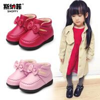 斯纳菲女童鞋防滑婴儿鞋软底学步鞋加厚宝宝棉鞋1-3-6岁鞋子秋冬
