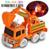 热卖儿童电动玩具车仿真工程车模型万向灯光音乐挖掘机玩具