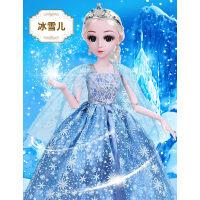 【支持礼品卡】芭比娃娃换装大号60厘米洋娃娃女孩玩具公主仿真精致套装超大单个gv2