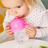 吸管杯宝宝喝水杯 240ml重力球婴儿学饮 带手柄儿童