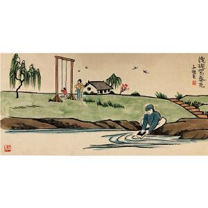 丰子恺《洗砚写春光》著名画家