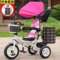 多功能儿童三轮车宝宝手推车1-3岁婴幼儿童脚踏车小孩自行车 粉红色 白钛空粉棚刹车