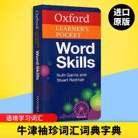 牛津袖珍英语词汇 Oxford Learner's Pocket Word Skills 英文原版工具书 英语词典字典