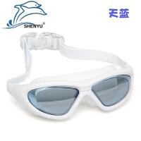 20180416214844566新款精品泳镜男女大框全视野多层镀膜泳镜防雾防水防紫外线游泳镜