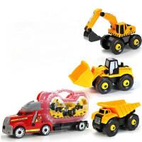 儿童仿真拆装工程车套装男孩挖掘机挖土机翻模型玩具 盒装柜车4合1 盒装柜车4合1