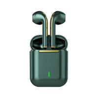 适用huawei/华为真无线蓝牙耳机2021款原装正品运动降噪高颜值kb6