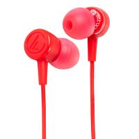 铁三角(Audio-technica)ATH-CKL220 时尚入耳式手机电脑耳机 红色