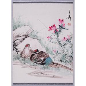 著名画家   王雪涛  《双吉图》