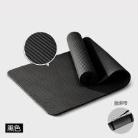 瑜伽垫初学者瑜伽垫10mm健身垫仰卧起坐加长运动垫地垫 10mm(初学者)