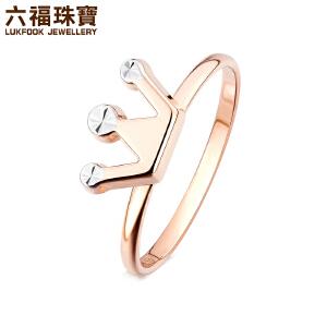 六福珠宝彩金戒指女款W系列皇冠18K玫瑰金戒指闭口戒  定价GEK40010RW