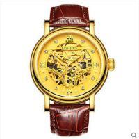 高端气质商务手表镂空时尚皮带复古男腕表防水男表全自动机械表男士手表