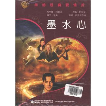 (新索)墨水心DVD( 货号:779974203)