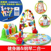 玩具0-1岁3-6-12个月宝宝踢踏钢琴健身架婴儿