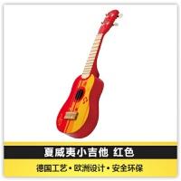 儿童节礼物 男孩夏威夷小吉他宝宝 四弦琴培养乐感