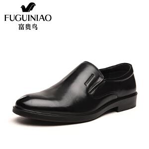 富贵鸟新品 时尚头层牛皮圆头男士商务正装鞋套脚皮鞋男